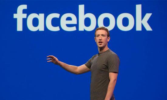 Facebook y la privacidad de los usuariosIUSH